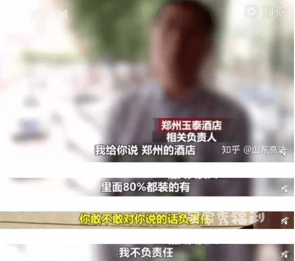 酒店成三级片片场,偷拍视频按刺激程度标价:针孔摄像头,到底有多密集?
