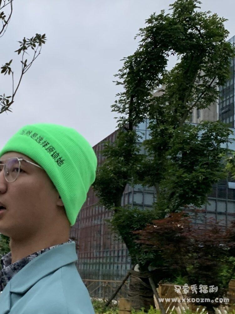 特别走心礼物绿色帽子 戴上这个帽子你就是整条街最靓的仔