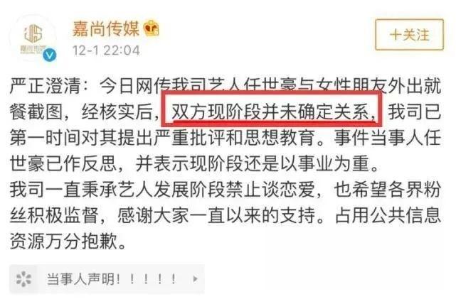 吴亦凡被曝电影院包场带妹,女方18岁已是百万粉丝网红