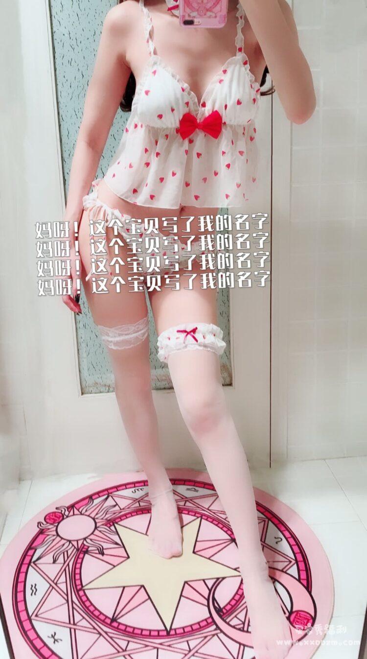 草莓吊带蝴蝶结家居服睡裙 谁穿谁好看