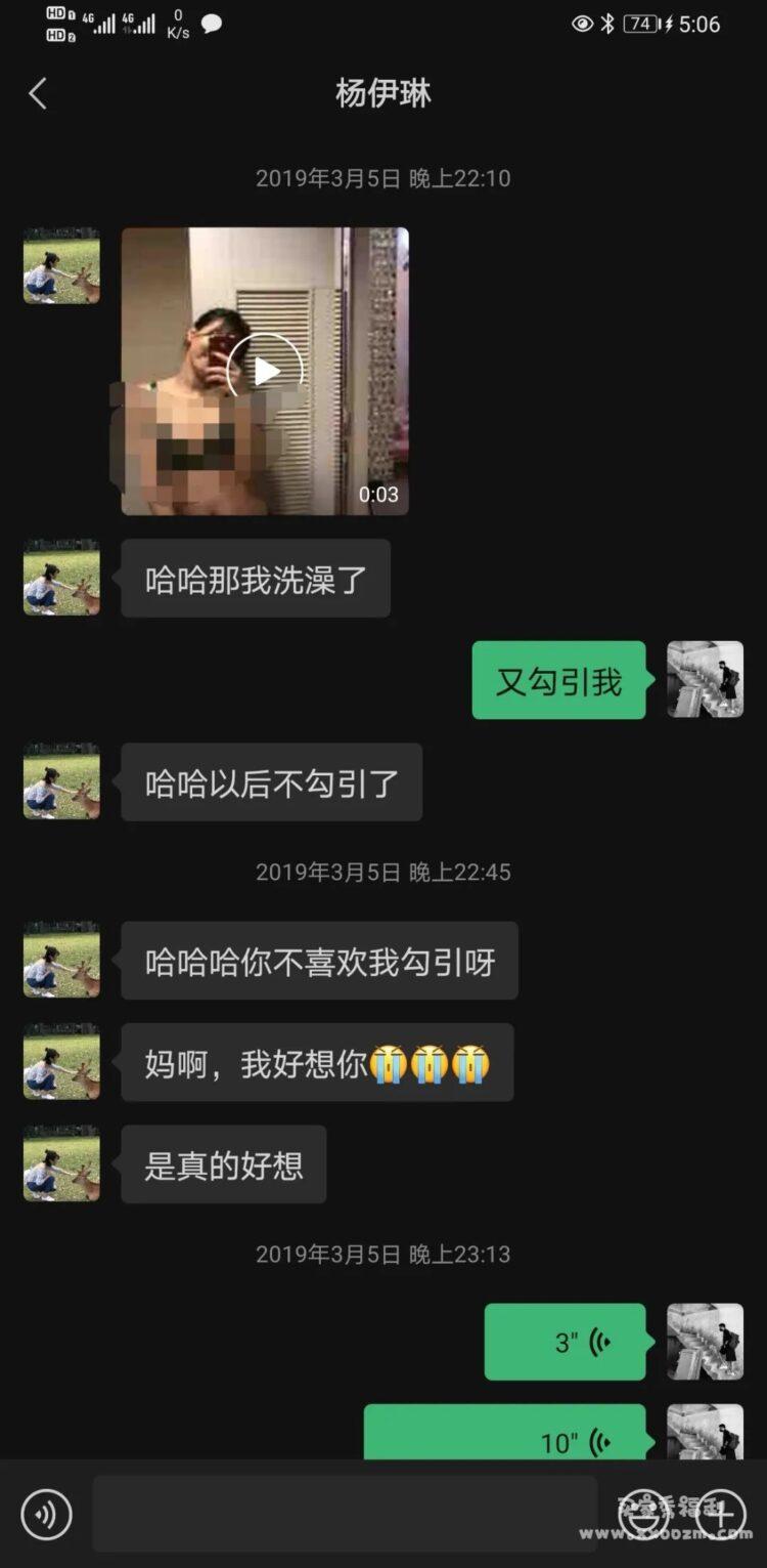 """同情!厦门""""千人斩""""后续,男主刘某用证据反驳前妻"""