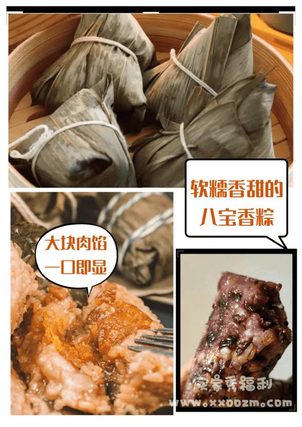 端午节将至,多口味粽子齐上阵你更爱哪一款?