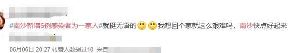 """愤怒!广州""""毒王""""引爆广东,坑惨上千万人!"""