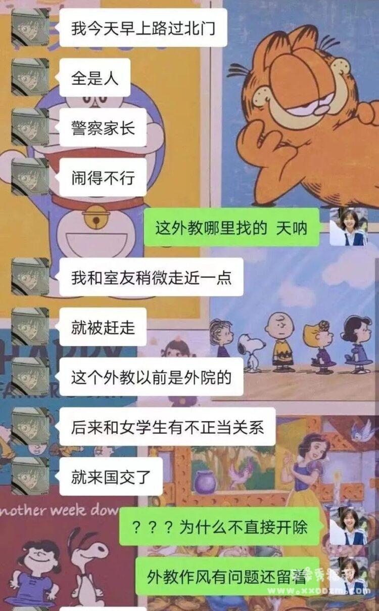 愤怒!宁波工程院黑人外教杀害大三女学生事件曝光!!