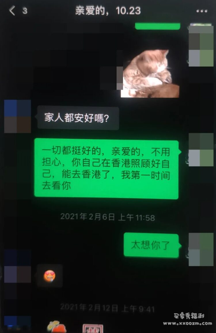 项思醒升级版:我和香港老头的老婆谈了半年恋爱(附部分音频)