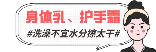 【合集】炎炎夏日!如何拯救你的空调肌