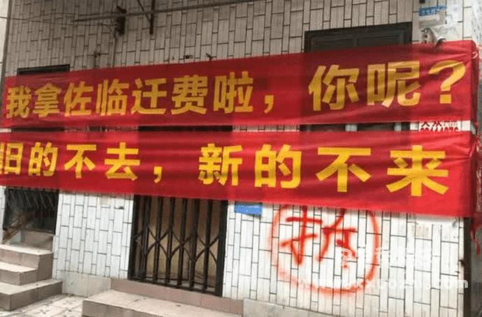 90后广东拆迁户:老婆出轨,儿子非亲生,我戴了5年绿帽