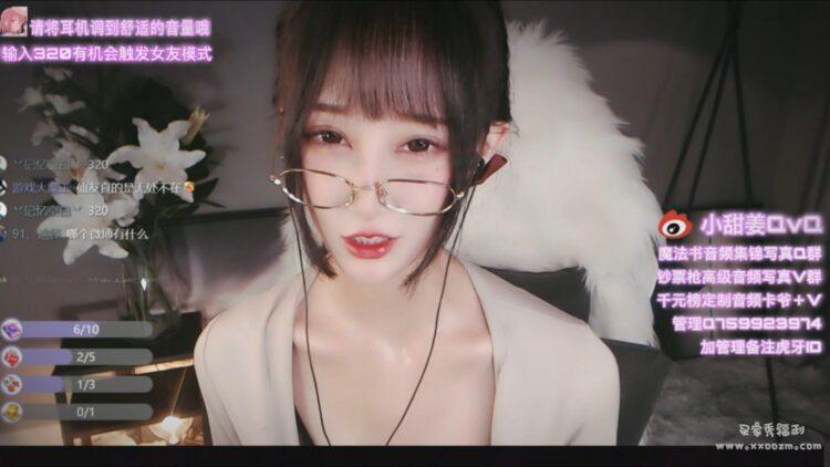 虎牙主播 张爱玲Aily ASMR 视频合集下载【5V/3.99GB】