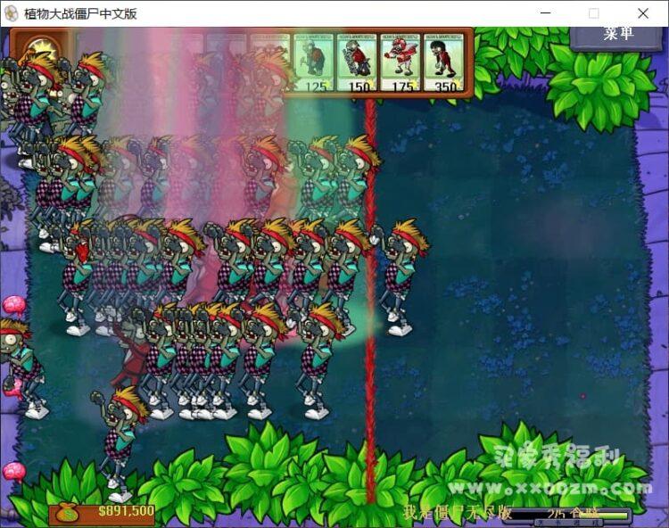 《植物大战僵尸》全版本PC版、安卓版下载(附带修改器)