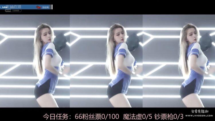 分享一些主播热舞视频合集下载【34V/2.62GB】