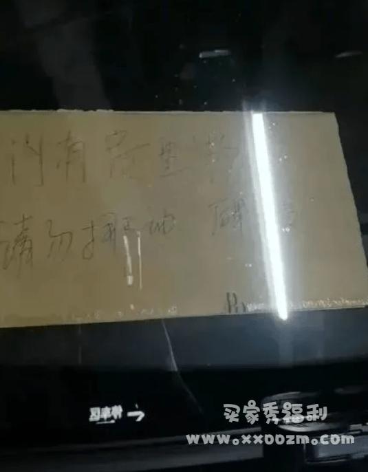 抖音网红 吨姐 自导自演翻车,两号已封+拘留!