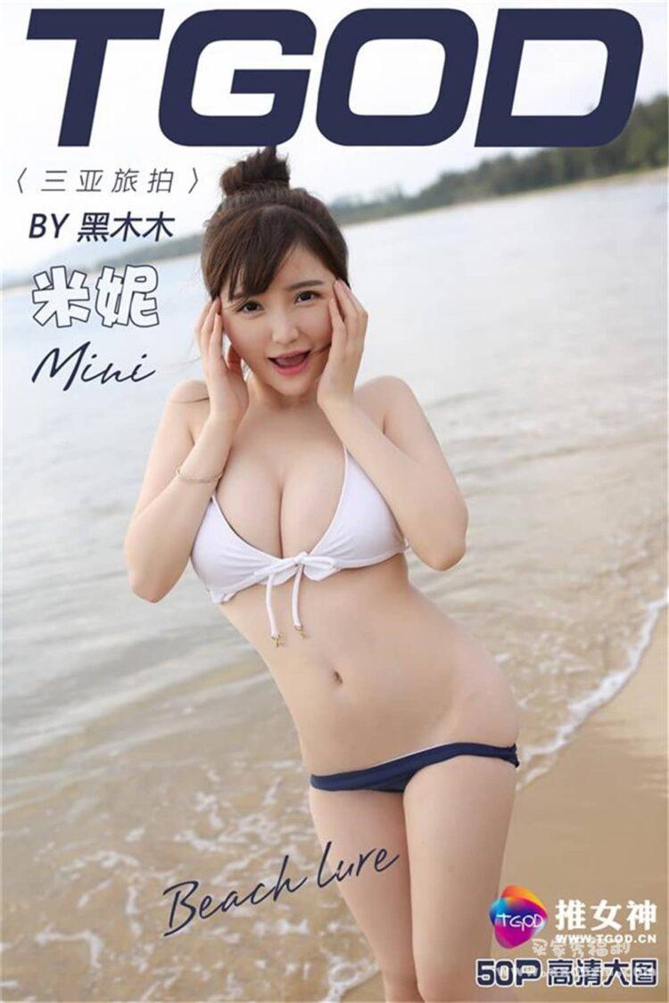 糯美子MINIBabe 写真套图视频合集下载【119套/35V/49GB】