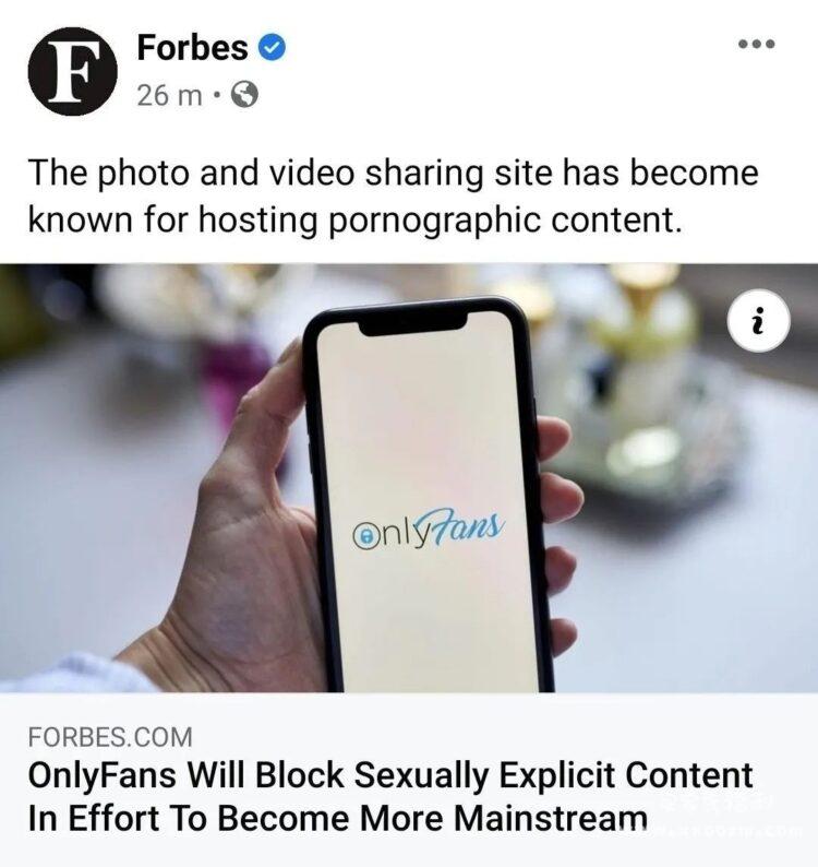 Onlyfans 从10月1日起 限制过度暴露的内容