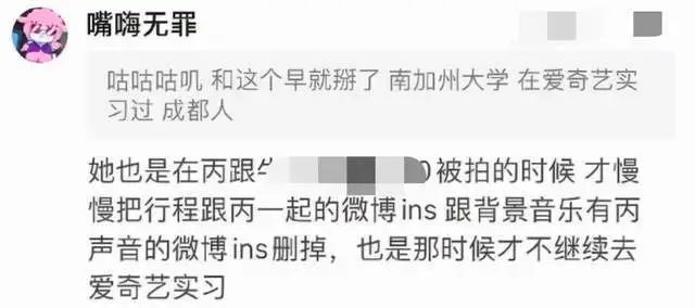 网曝吴亦凡已结婚生子,女方高学历是白富美,曾传绯闻仍有疑点