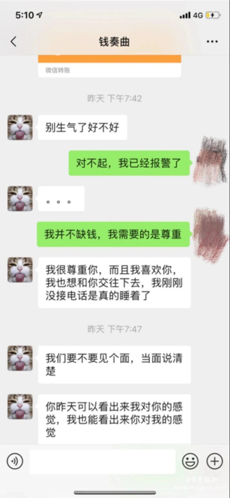 湖南卫视《天天向上》主持人钱枫被举报X侵?补官方通报以及当事人最新回应