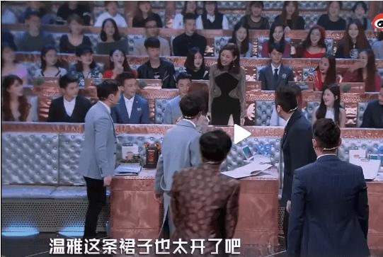 钱枫涉嫌X侵,是QJ还是诬陷?女主身份疑似曝光。。
