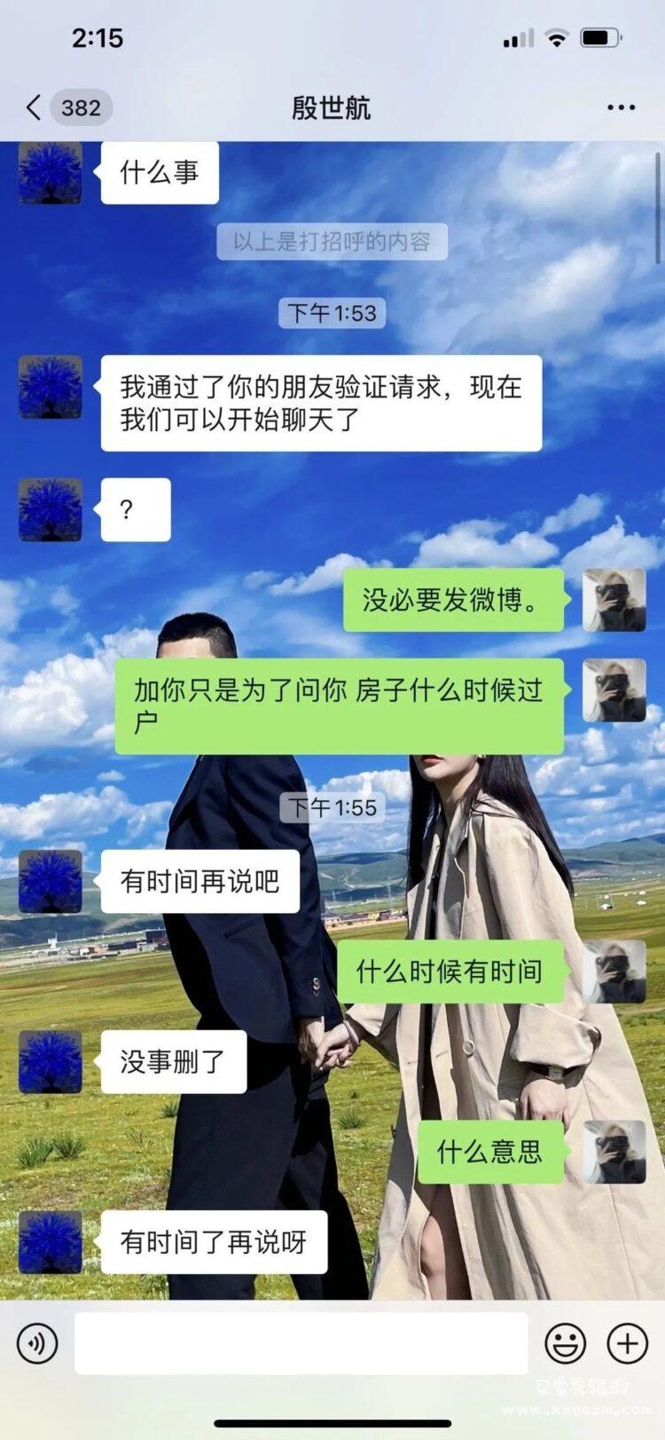 何婧婧控诉殷世航:出轨,PUA,多人运动,家暴?