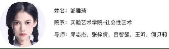 """女大学生日记:我假扮名媛""""白嫖""""的21天"""