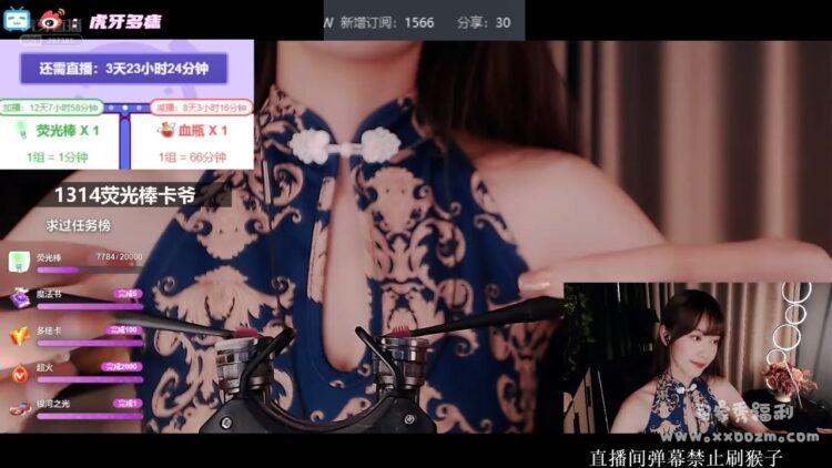 小姐姐 AMSR 视频合集下载(可在线观看)【24V/20.8GB】