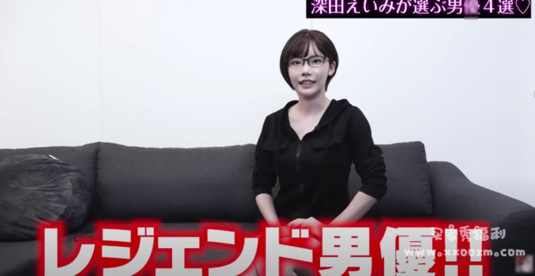 深田咏美老师揭秘暗黑圈【四大天王】,四位男演员被女演员指明要合作!