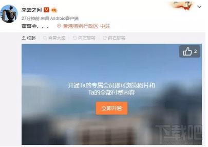 全球第二大成人网站 Onlyfans ,黄了!