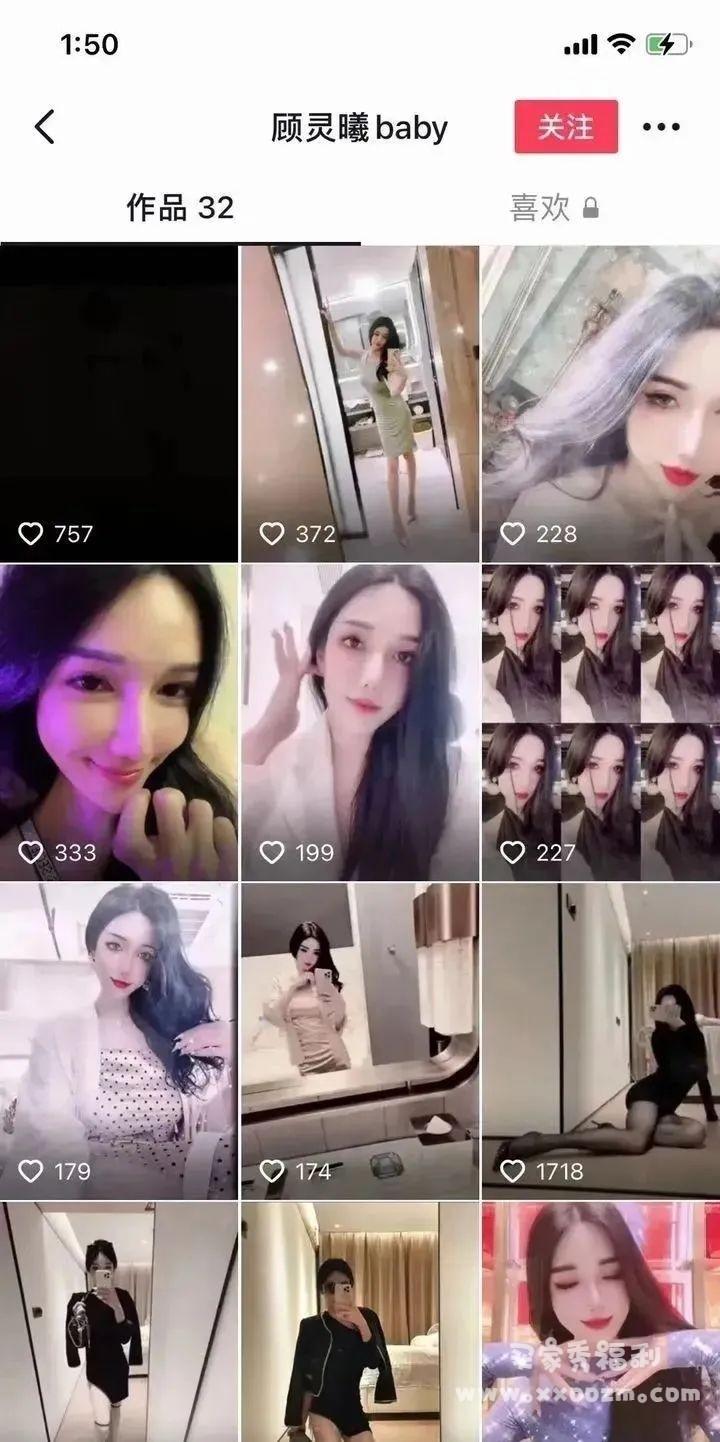 微博百万网红顾灵曦不雅视频,到底是什么瓜?