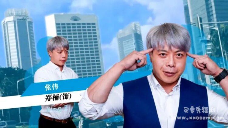 """爱情公寓竟被翻拍""""特殊版"""",这阵容简直辣眼!"""