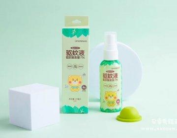 Greennose 日本绿鼻子 安全又有效的驱蚊喷雾喷剂花露水