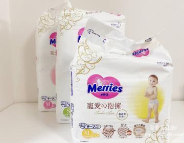邀请闺宝妈蜜评测花王宠爱拥抱系列纸尿裤