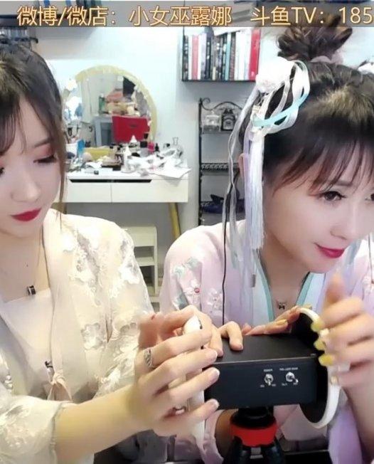 斗鱼主播 小女巫露娜 ASMR 视频合集下载【56V/9.91GB】