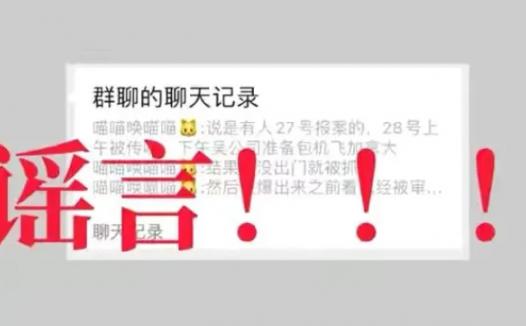 400G视频?范冰冰井柏然卷入吴亦凡事件,被不实聊天记录造谣!相继报警!