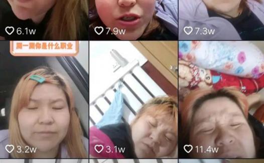 700万网红郭老师被全网封杀,广电总局开始动手整治低俗审丑网红了!