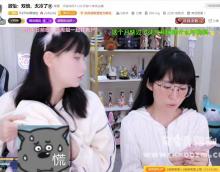 """周淑怡二台直播 """"漏熊"""" 惨遭封禁!"""